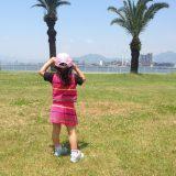 海浜公園へ