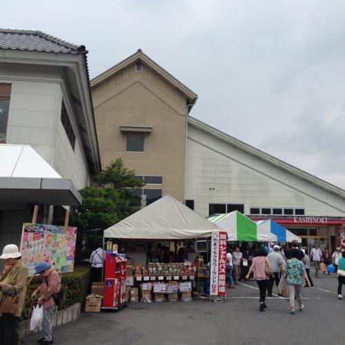 菓子乃季本店
