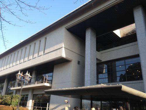 徳山文化会館