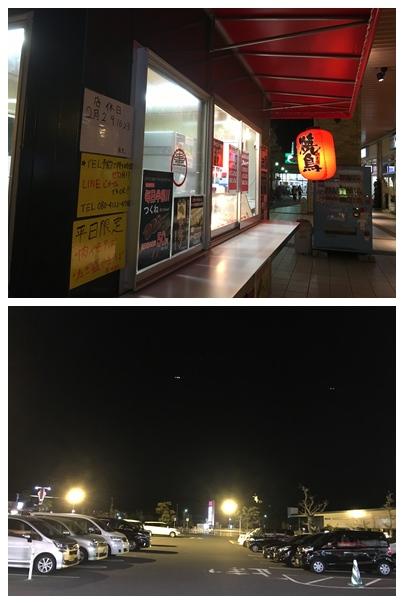 黄昏の大型スーパー